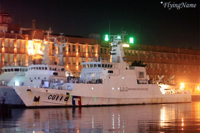 基隆艦 CG-118