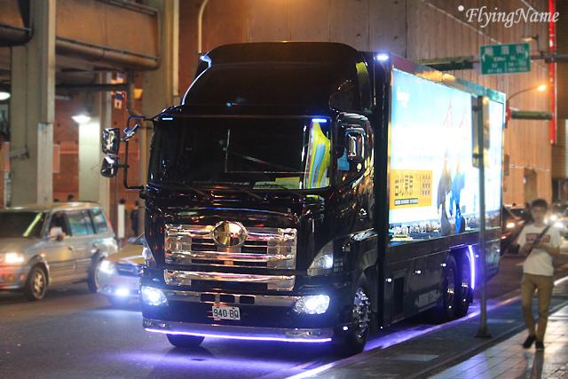 大型貨櫃廣告車