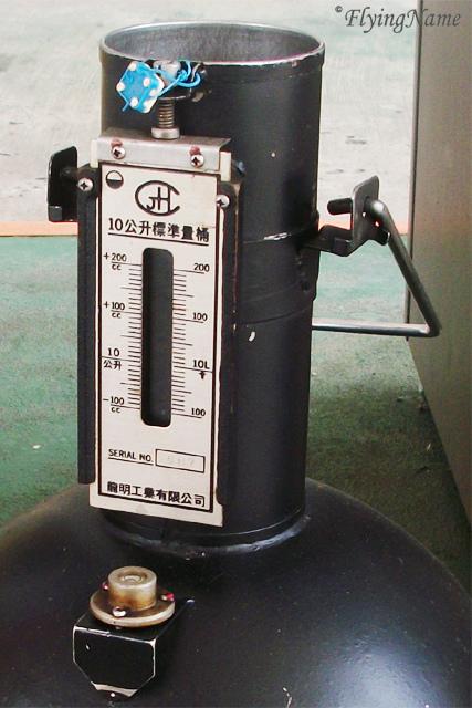 10公升標準量桶