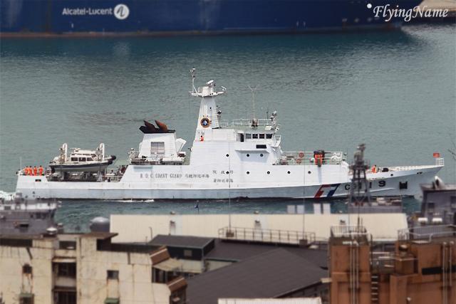 花蓮艦 CG-119