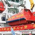 南海救101