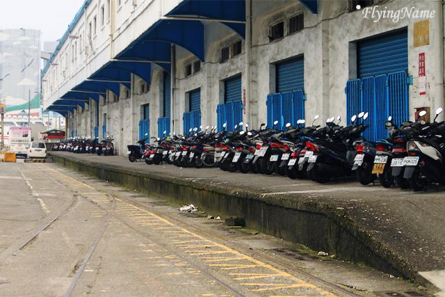 基隆西岸碼頭倉庫出倉月台