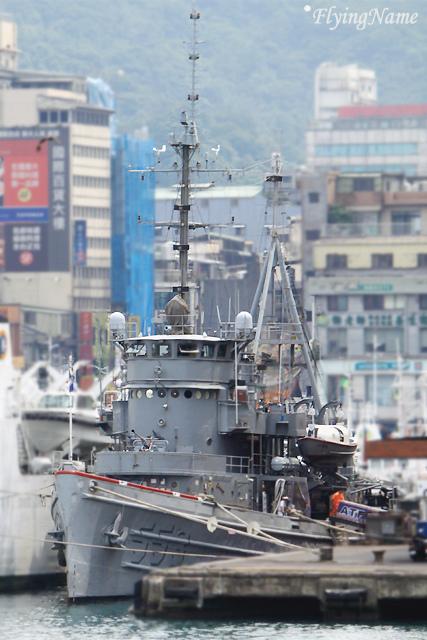 ATF-553 大漢艦