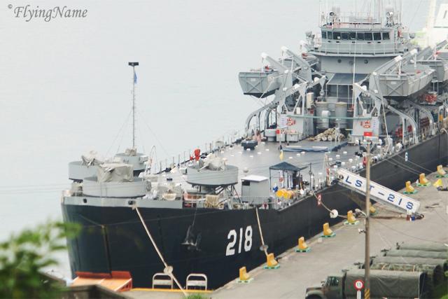 LST-218 中啟艦
