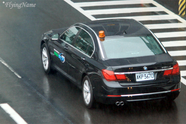 EVA SKY JET BMW 730 Ld