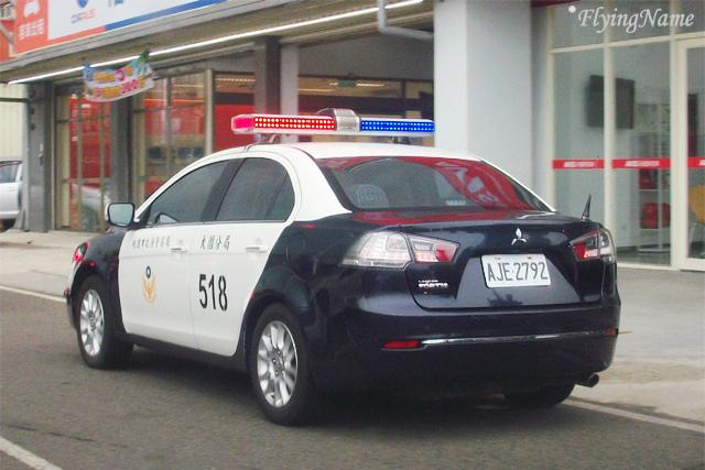 Mitsubishi Lancer Fortis 警車