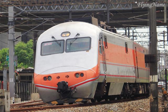 E1018