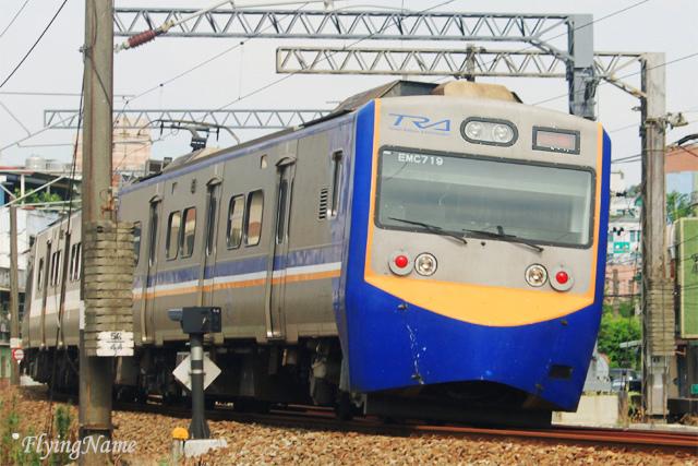 EMC719
