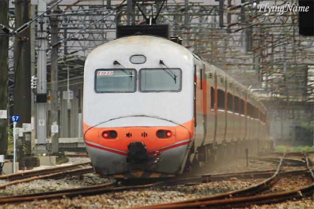 E1032