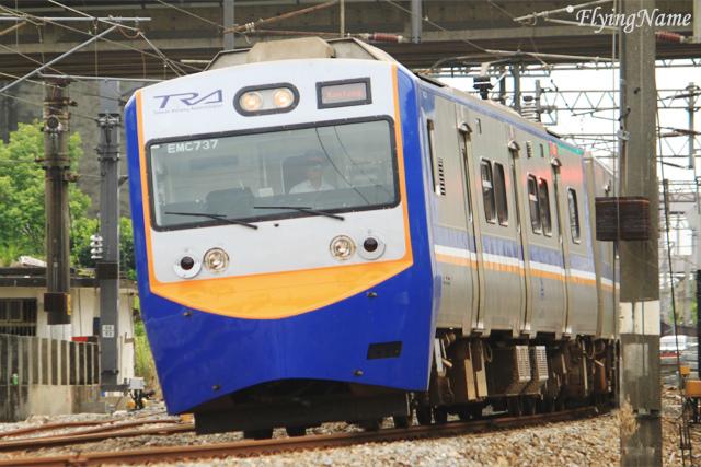 EMC737