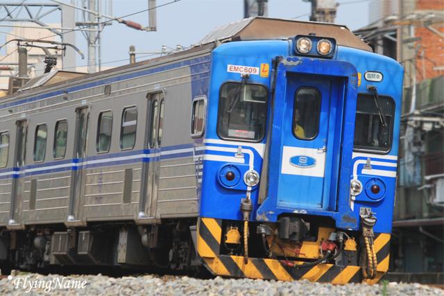EMC609