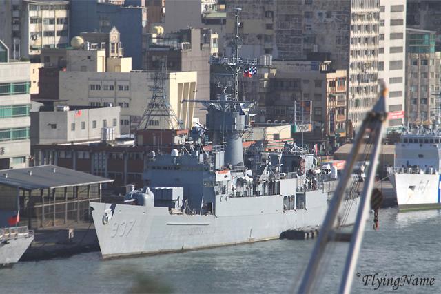 FF-937 淮陽艦