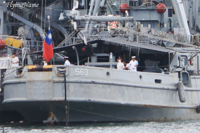 ATF-563 大台艦