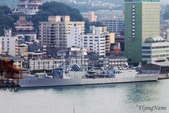 PFG-1107 子儀艦