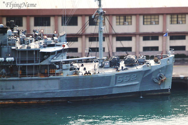 ARS-552 大湖艦