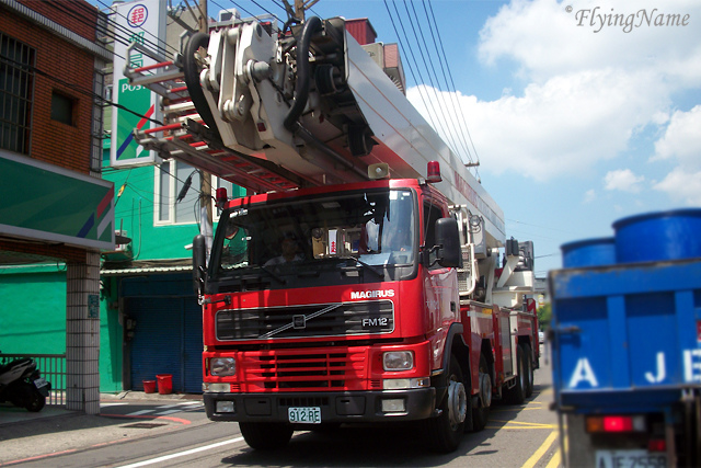 Volvo FM12 雲梯消防車