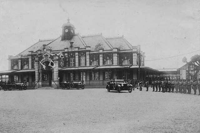 Hsinchu 1923.jpg
