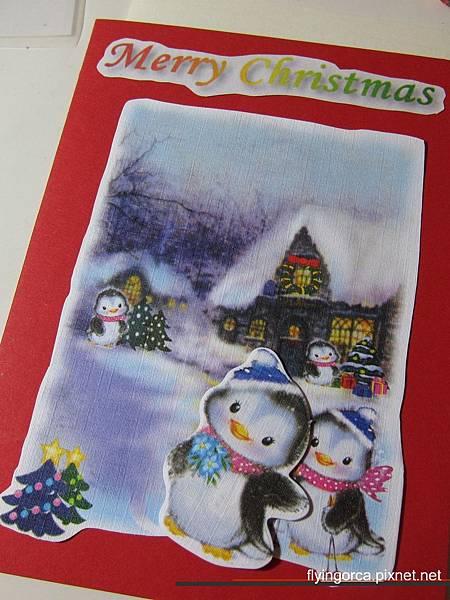 2010聖誕2a