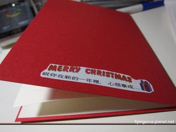 2010聖誕2b