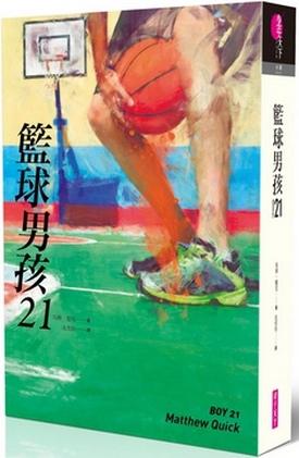 籃球男孩21_new