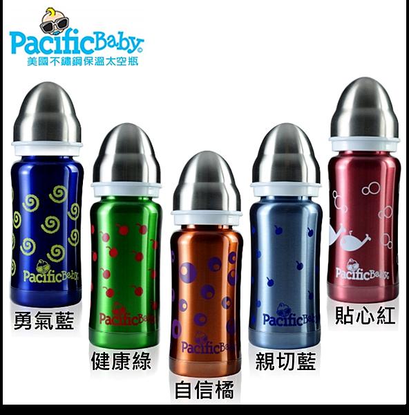 Pacific Baby 美國不鏽鋼保溫太空瓶7oz.png