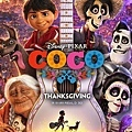 Coco-featured.jpg