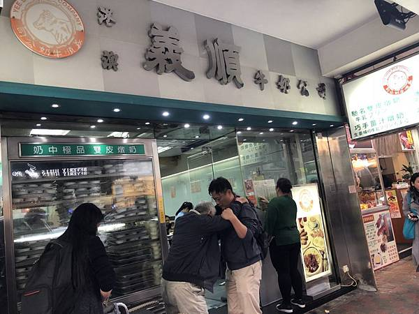 20171215-17香港_171221_0008.jpg