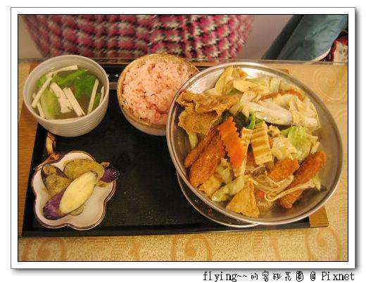 泰式椒麻積飯