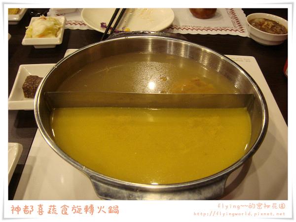 咖哩牛奶&酸菜