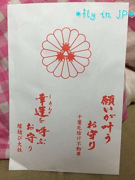 S__8159269.jpg