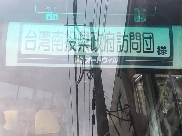 S__40231146.jpg