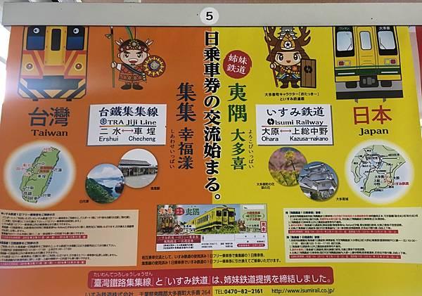 S__40411163.jpg