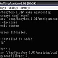 install-busybox01.JPG