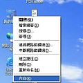 PATH-set01.JPG