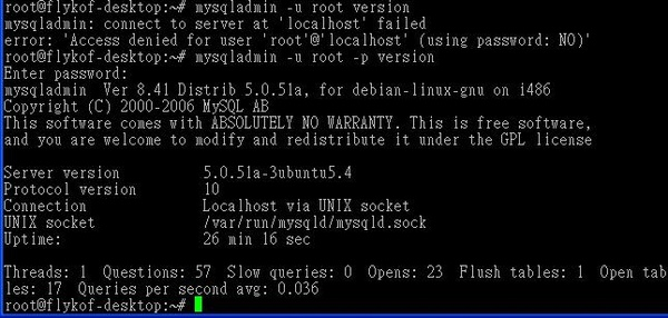 Ubuntu-MySQL-set06.JPG
