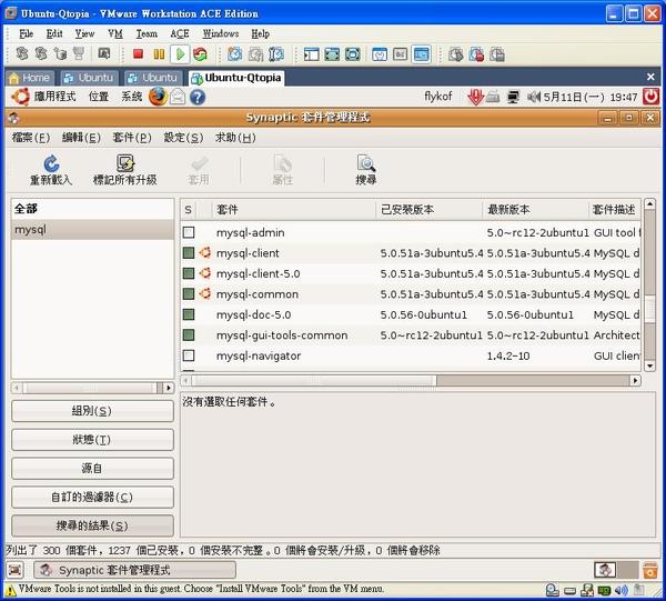 Ubuntu-MySQL-install01.JPG