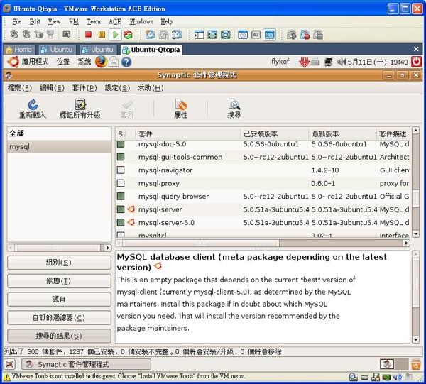 Ubuntu-MySQL-install02.JPG