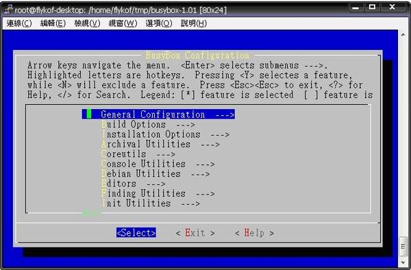 Busybox配置02.JPG