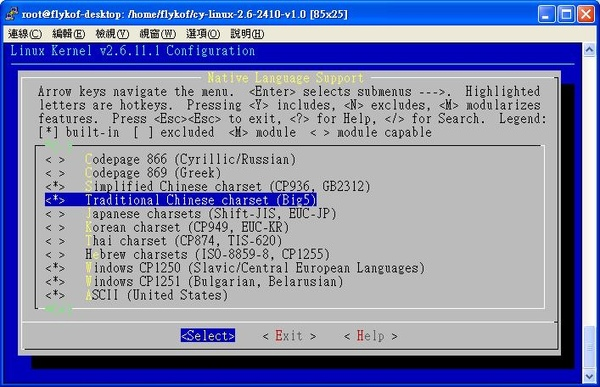 kernel設定.JPG