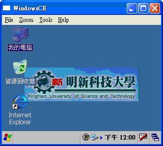 WinCE-遠端控制範例.JPG