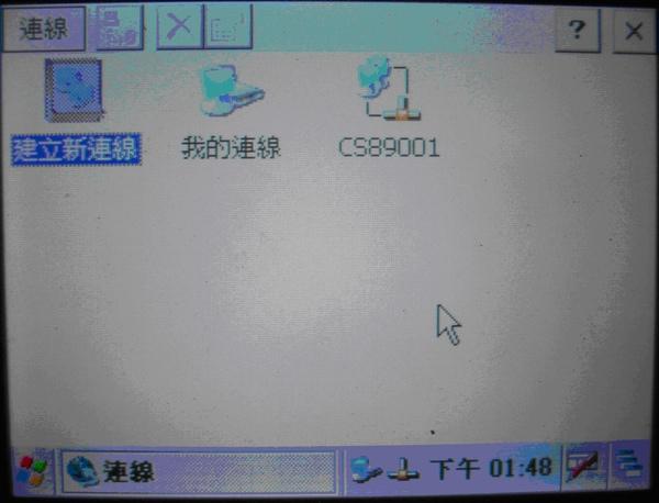 WinCE-ActiveSync-02.JPG