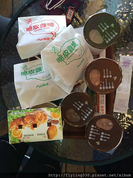 2015.05.01 Tainan