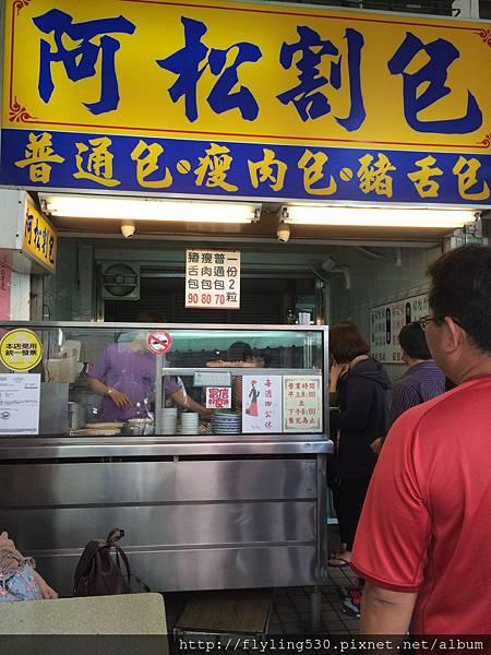 2015.05.02 Tainan