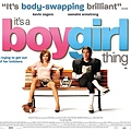 It;s a Boy Girl thing