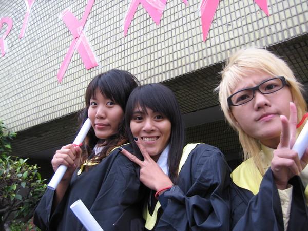 2008-01-16 拍畢業照 074.jpg