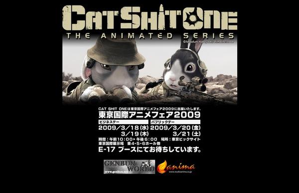 CatShitOne