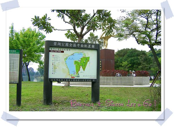 碧湖公園(1).jpg