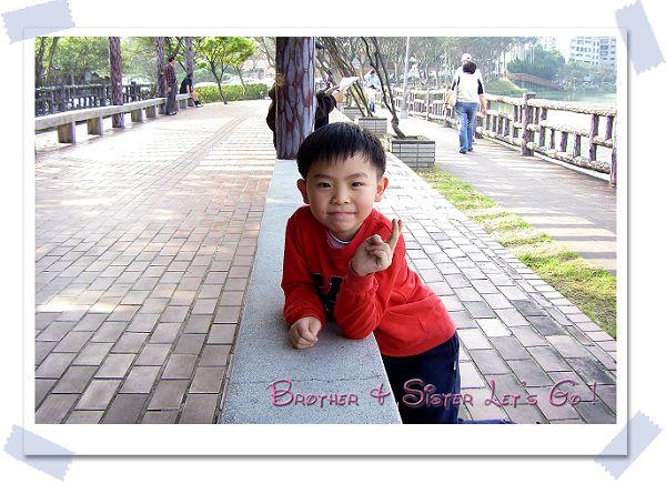碧湖公園 (3).jpg