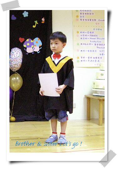 幼稚園畢業 (2).jpg