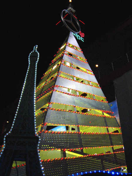 華納廣場前的聖誕樹